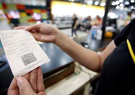 Digitalização e Gerenciamento de Nota Fiscal